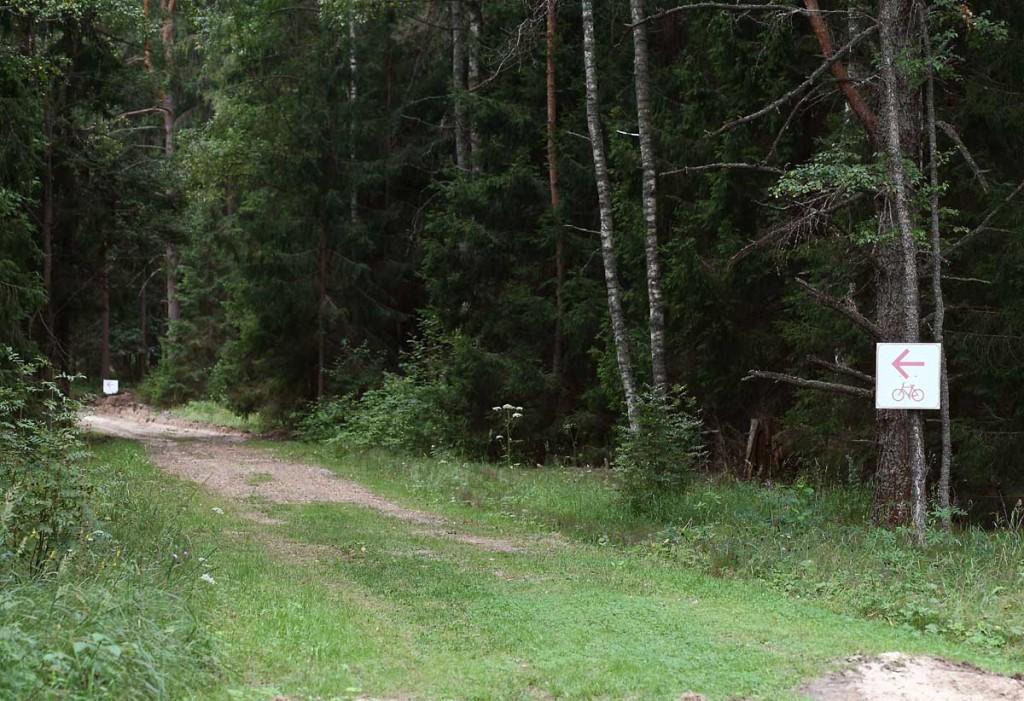 Велосипедные прогулки по Ковровскому району 02