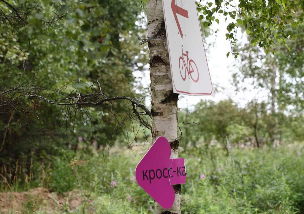 Велосипедные прогулки по Ковровскому району 03