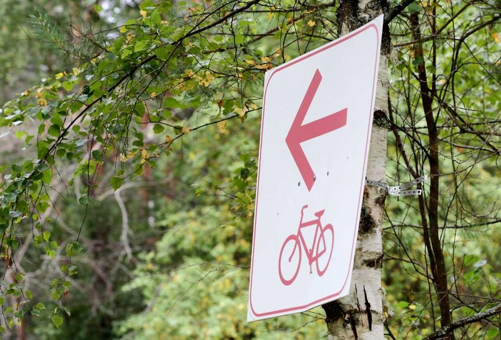 Велосипедные прогулки по Ковровскому району 04