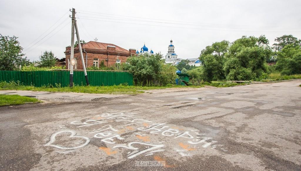 Виды Боголюбского монастыря 06