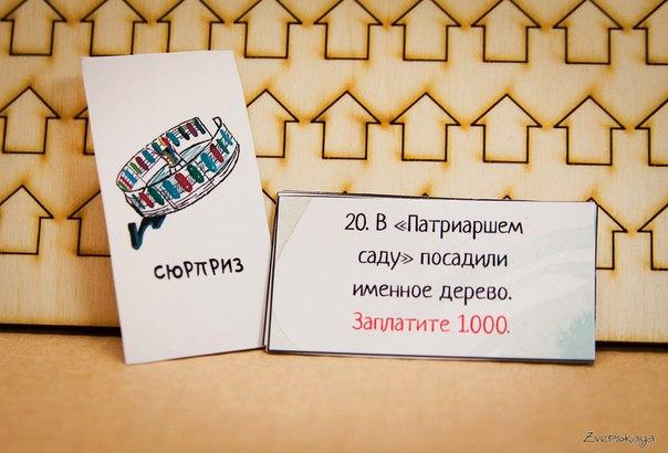 Владимирская конкуренция в подарок 02