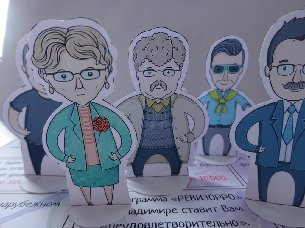 Владимирская конкуренция в подарок 06
