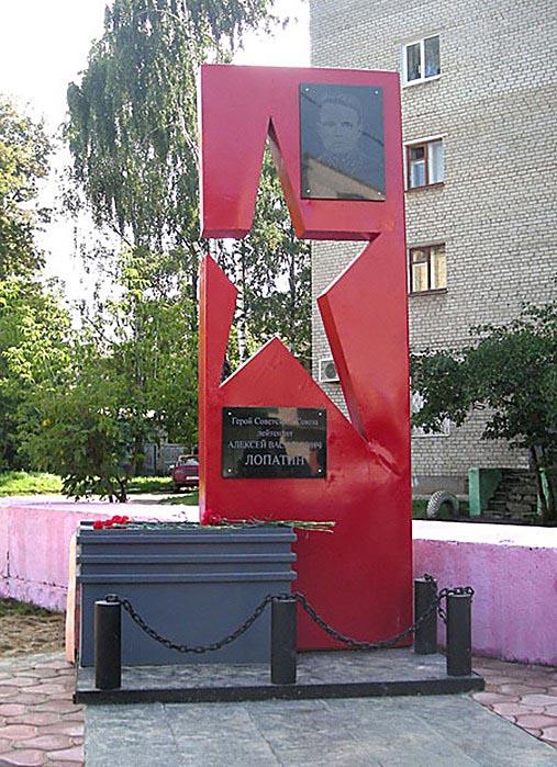 Выставка Тихомирова В.А. в Коврове 02