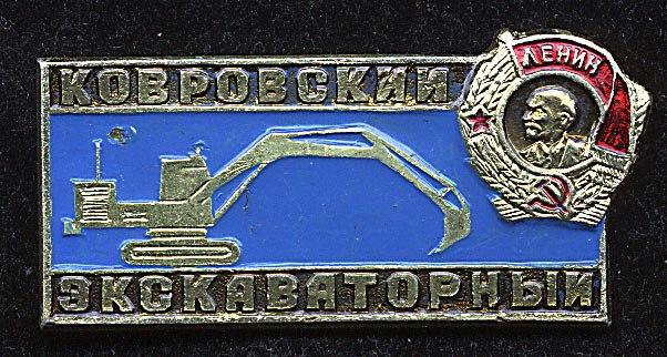 Выставка Тихомирова В.А. в Коврове 06