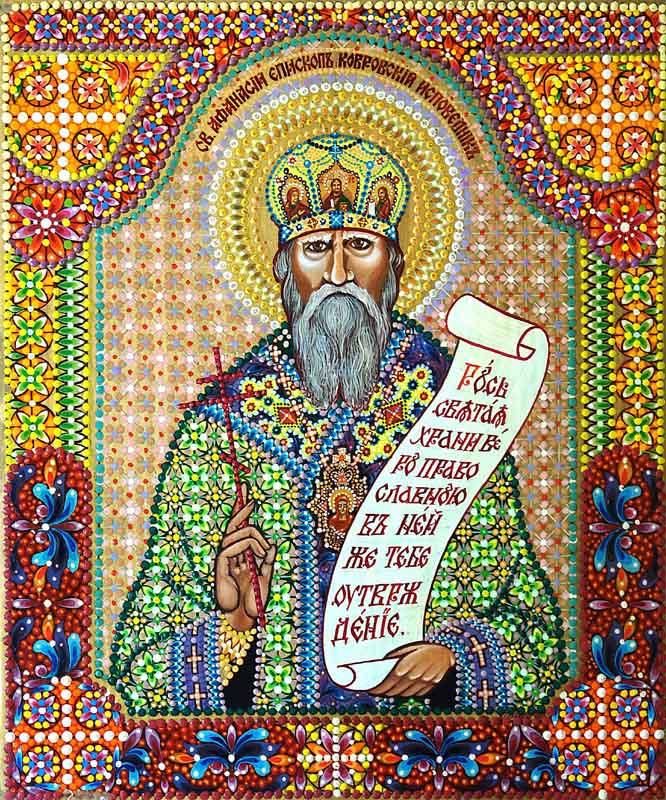 Выставка Тихомирова В.А. в Коврове 08