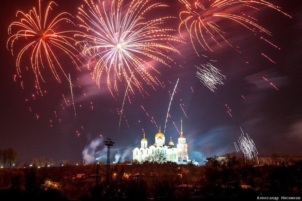 День Города Владимира 2015