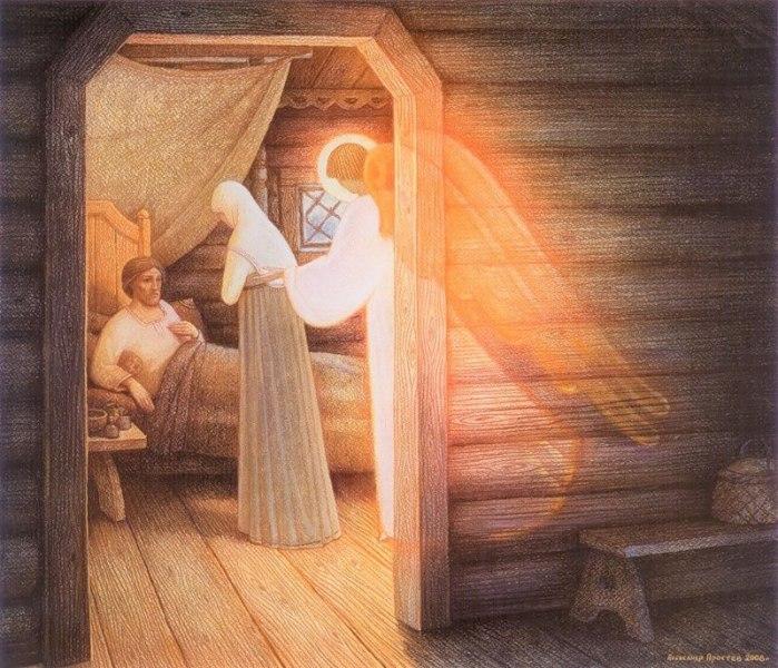 Житие святых Петра и Февронии 05