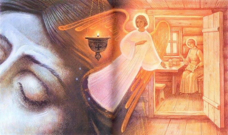 Житие святых Петра и Февронии 09