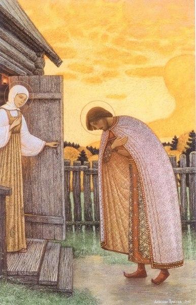 Житие святых Петра и Февронии 10
