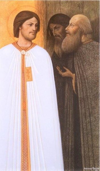 Житие святых Петра и Февронии 15