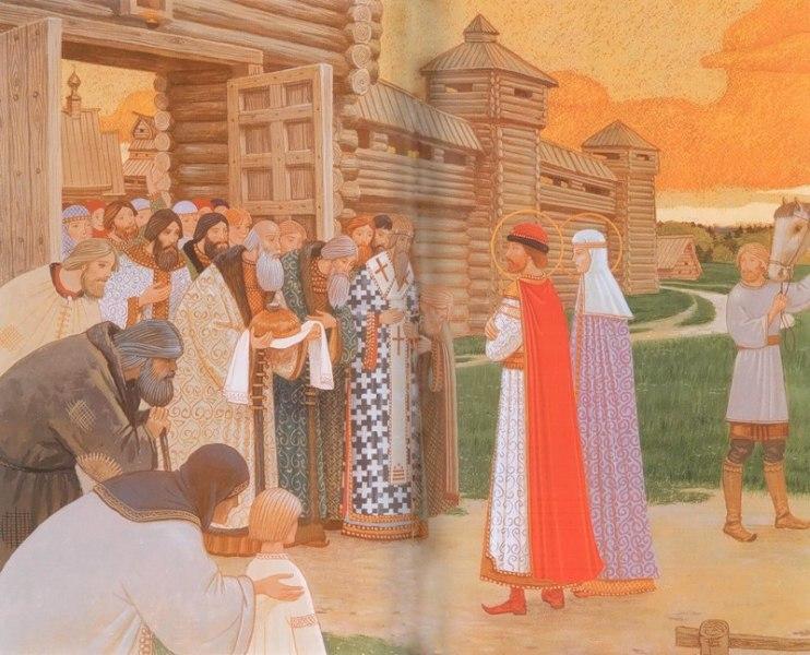 Житие святых Петра и Февронии 21