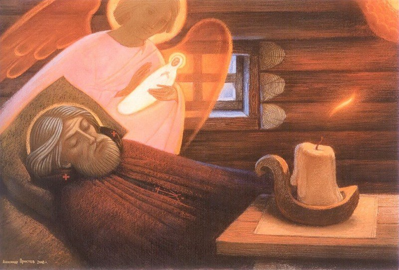 Житие святых Петра и Февронии 30