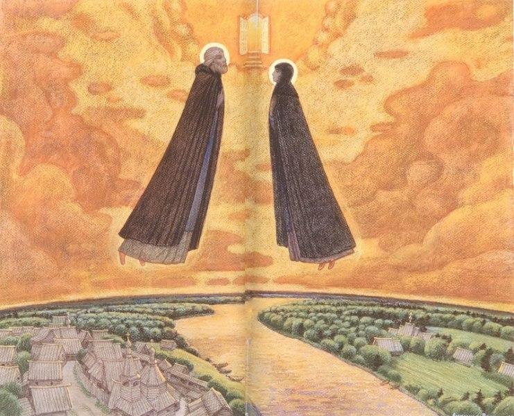 Житие святых Петра и Февронии 32
