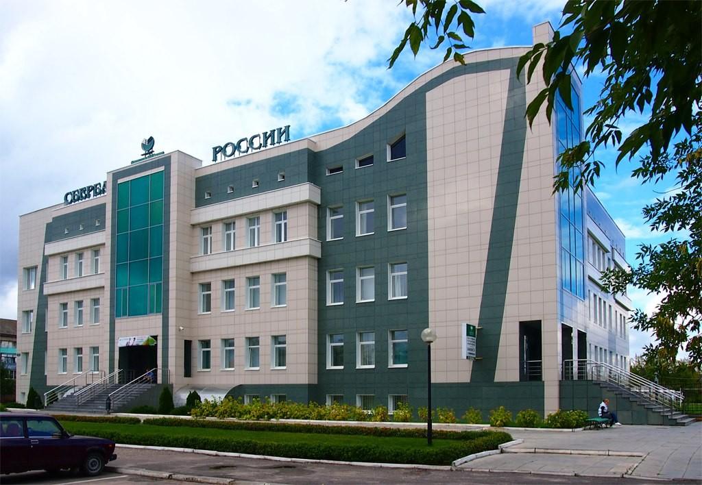 Здание Сбербанка России в Муроме