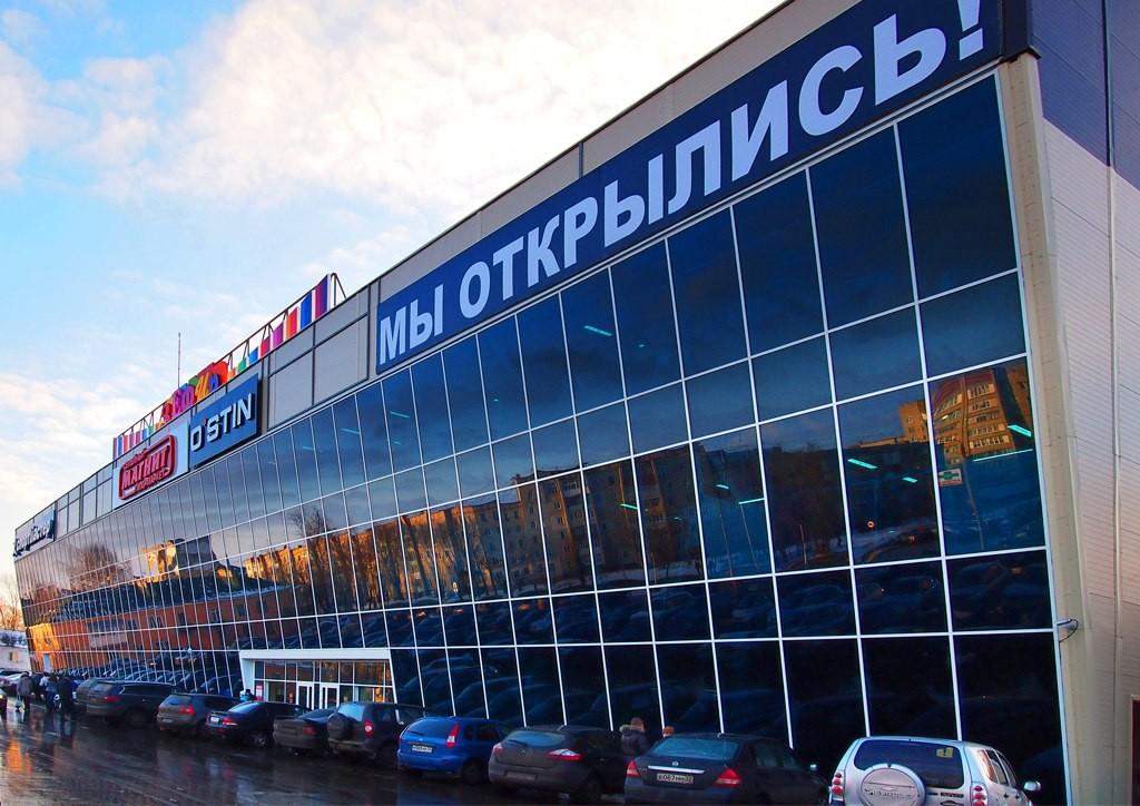 Здание Торгового Центра Зефир