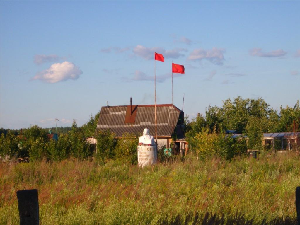 Коммунизм и Ленин еще жив! Где-то между Новками и поселком К.Маркса.