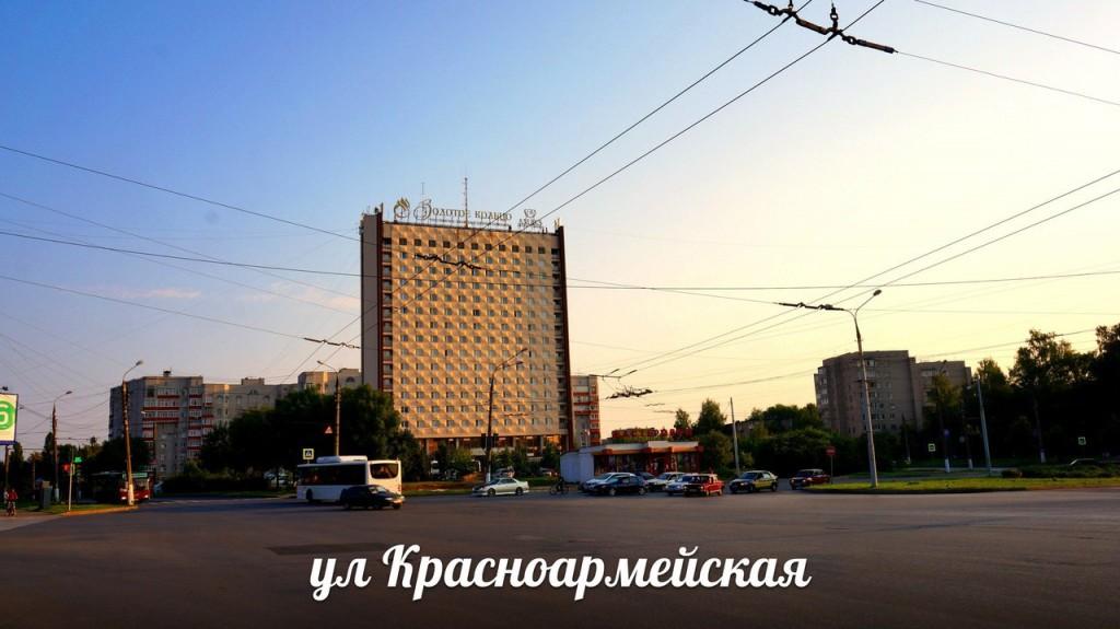Красноармейская улица во Владимире 01