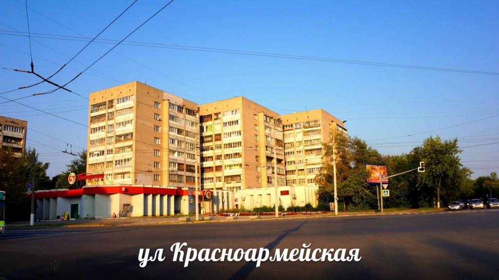Красноармейская улица во Владимире 02