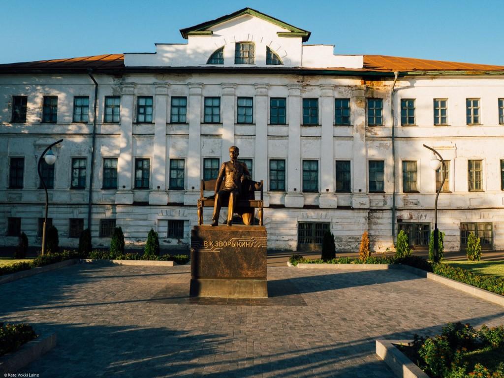 Муром на день семьи. Памятник Зворыкину