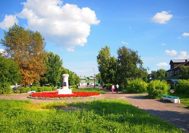 Площадь Революции в Муроме