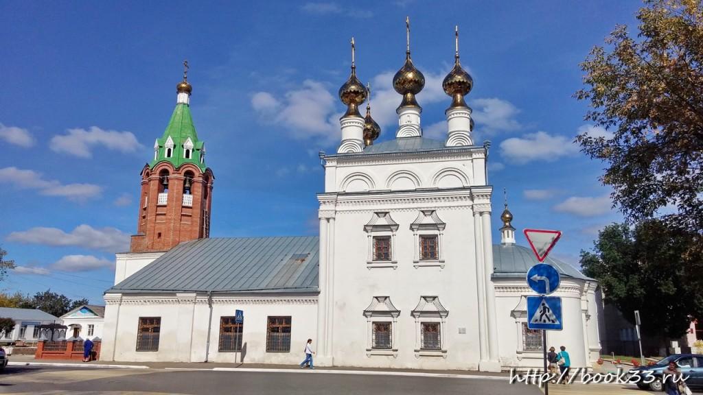 Прогулка по Мурому - Вознесенская церковь