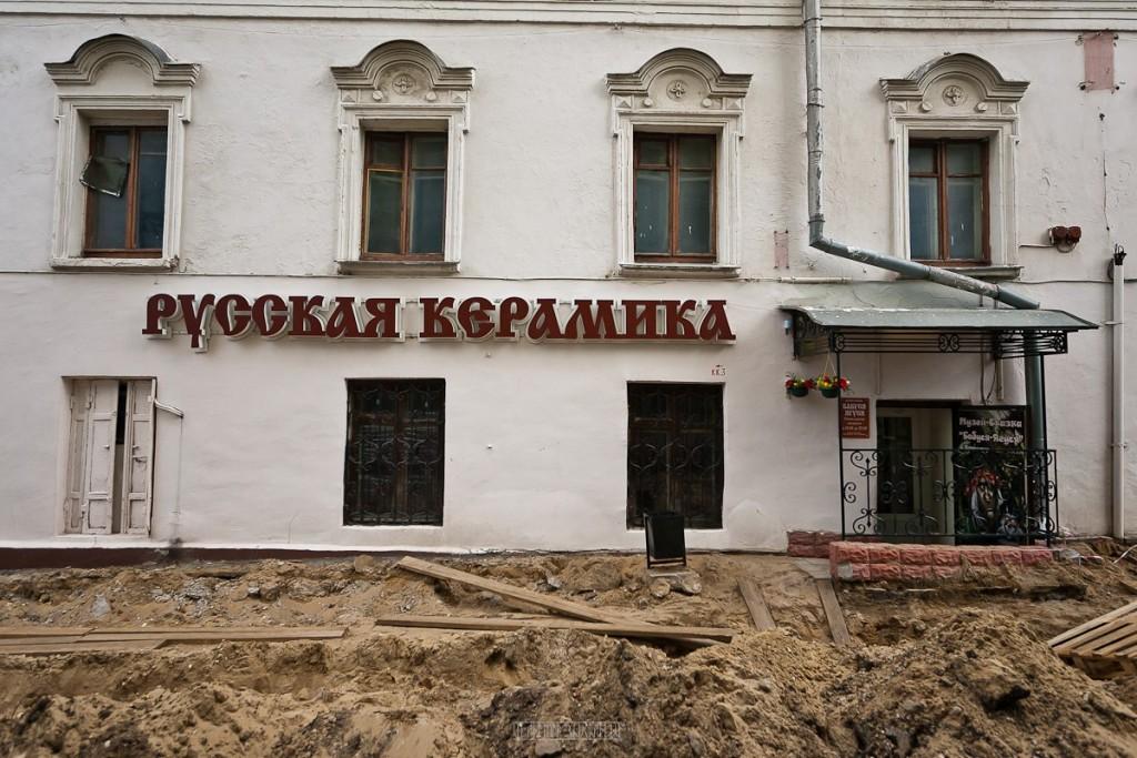 Реконструкция ул. Георгиевская во Владимире 28