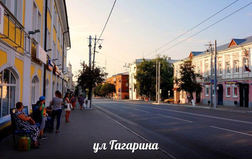 Улица Гагарина во Владимире