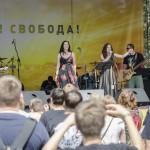 FOLK SUMMER FEST 2015 Гусь-Хрустальный 057