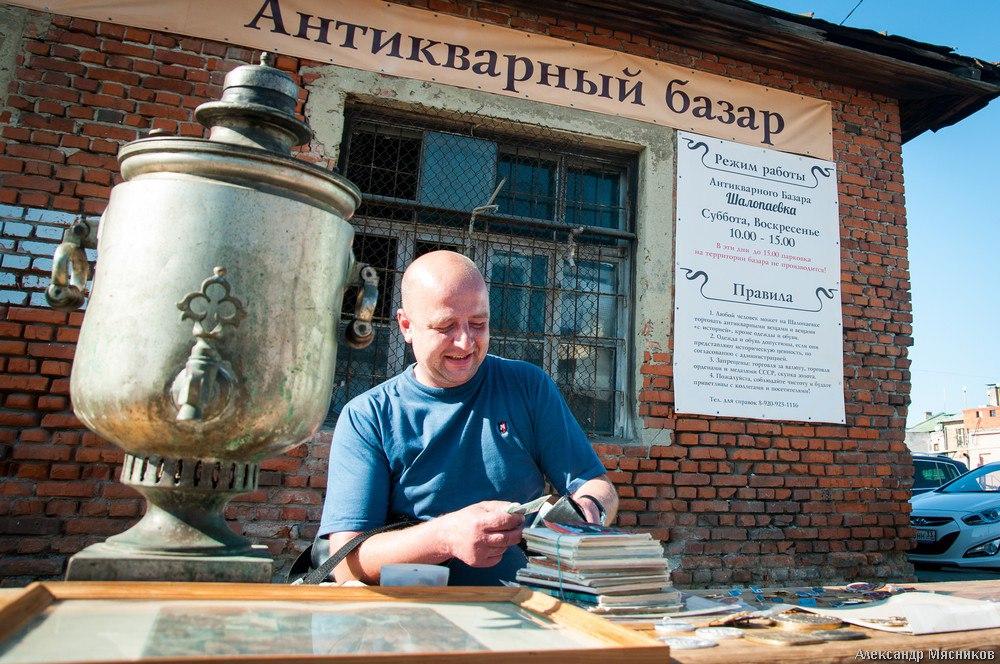 Антикварный базар Шалопаевка во Владимире 06