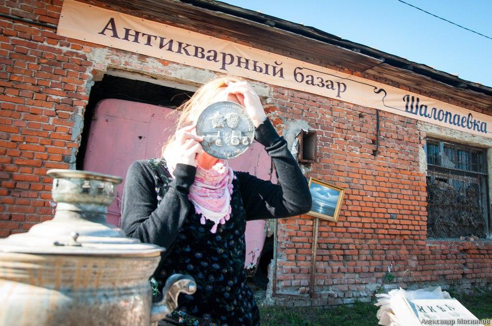 Антикварный базар Шалопаевка во Владимире 08