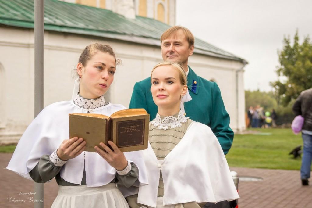 Весь День Города во Владимире 17
