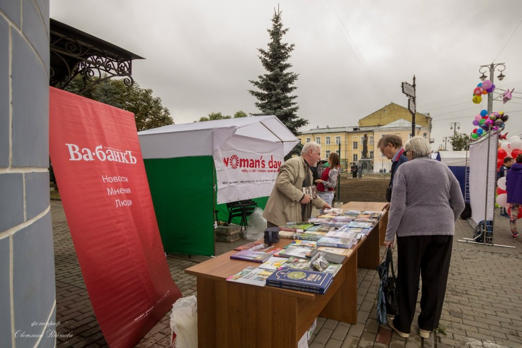 Весь День Города во Владимире 34