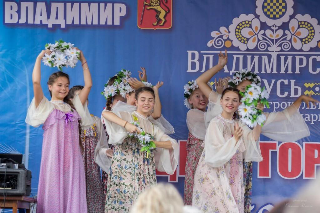 Весь День Города во Владимире 66