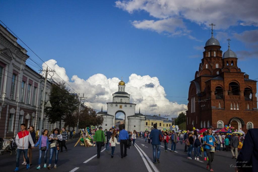 Весь День Города во Владимире 80