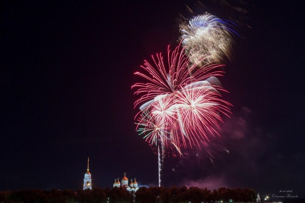 Весь День Города во Владимире 91