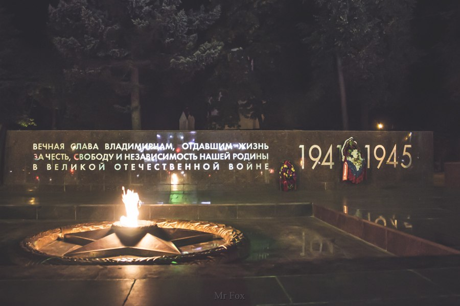 Вечная память Владимирцам 04