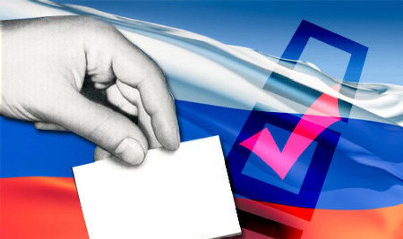 Выборы Владимир