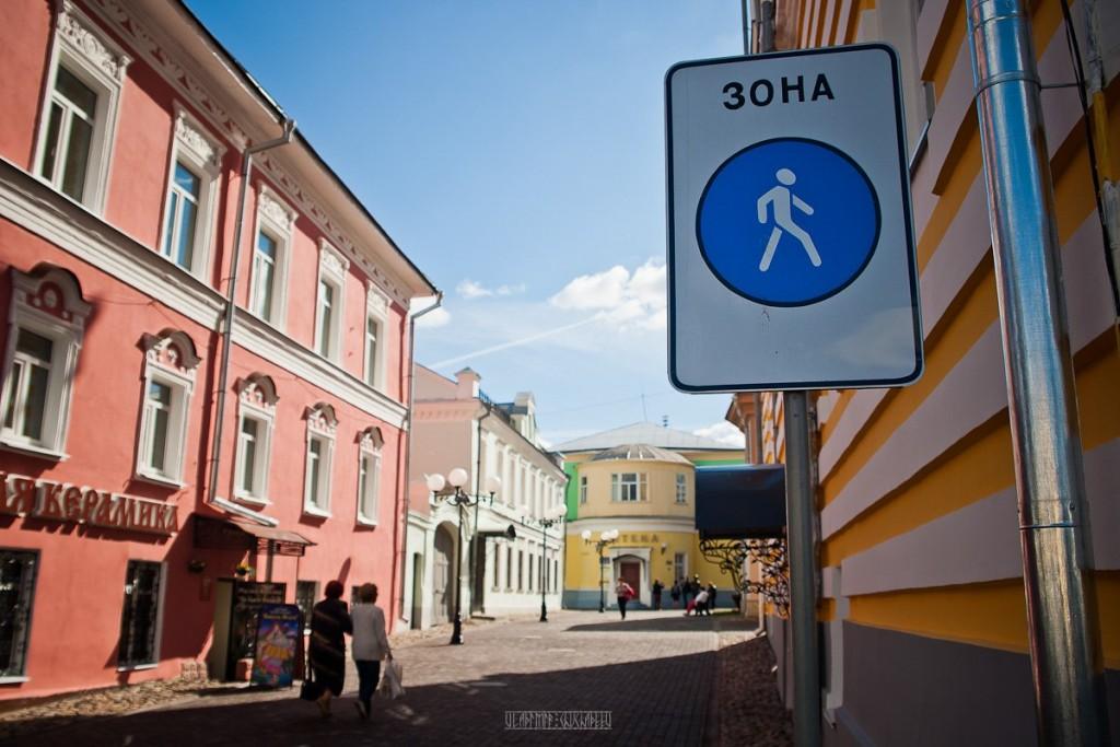 Георгиевская улица во Владимире 01