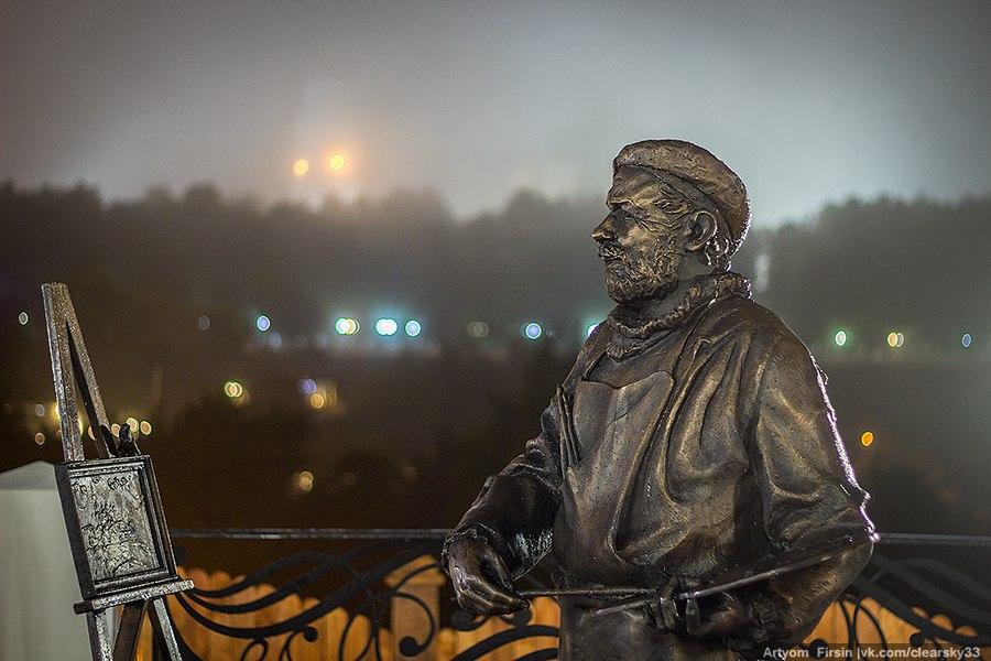 Город Владимир одетый в туман 05