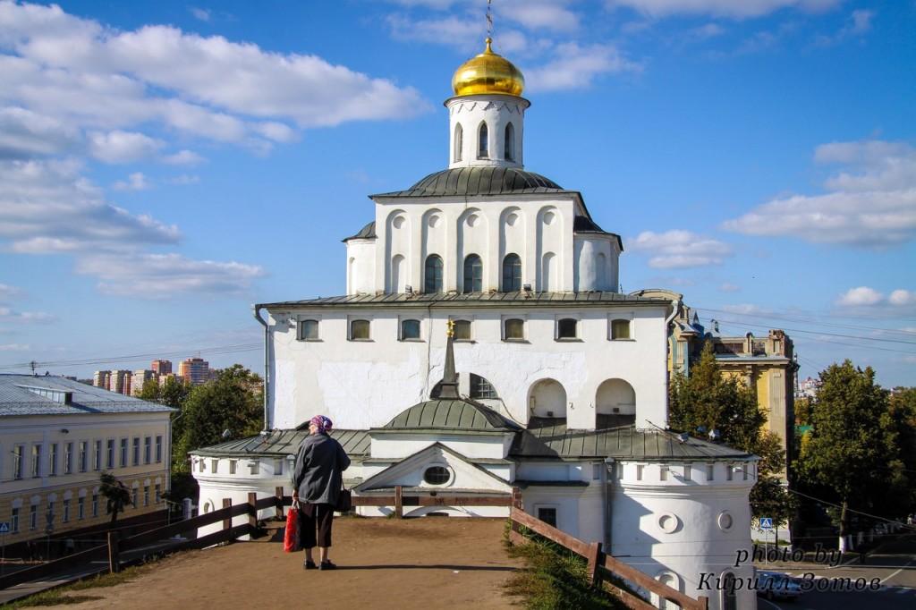 Город Владими 05