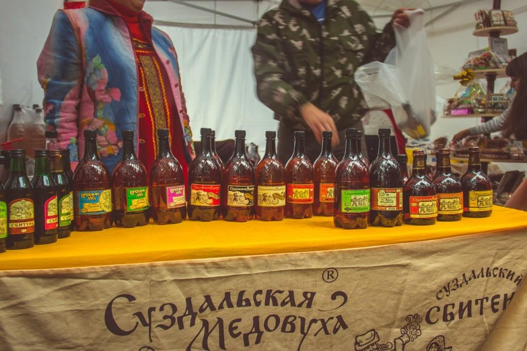 День Города во Владимире 18