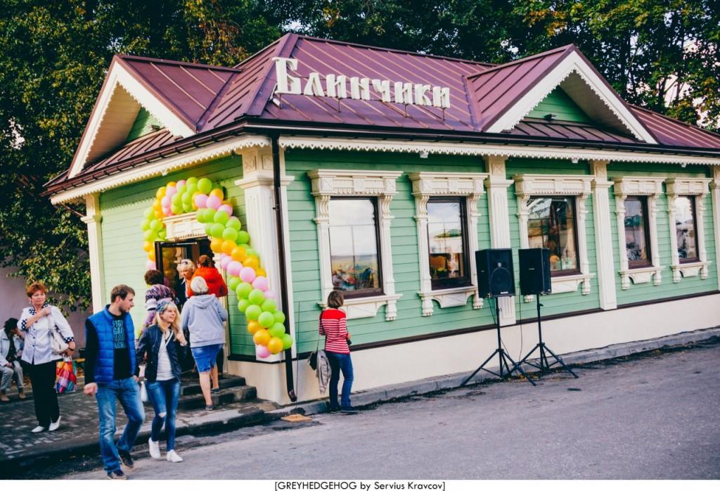 День города Владимира 2015 с перерывами на дожди 03
