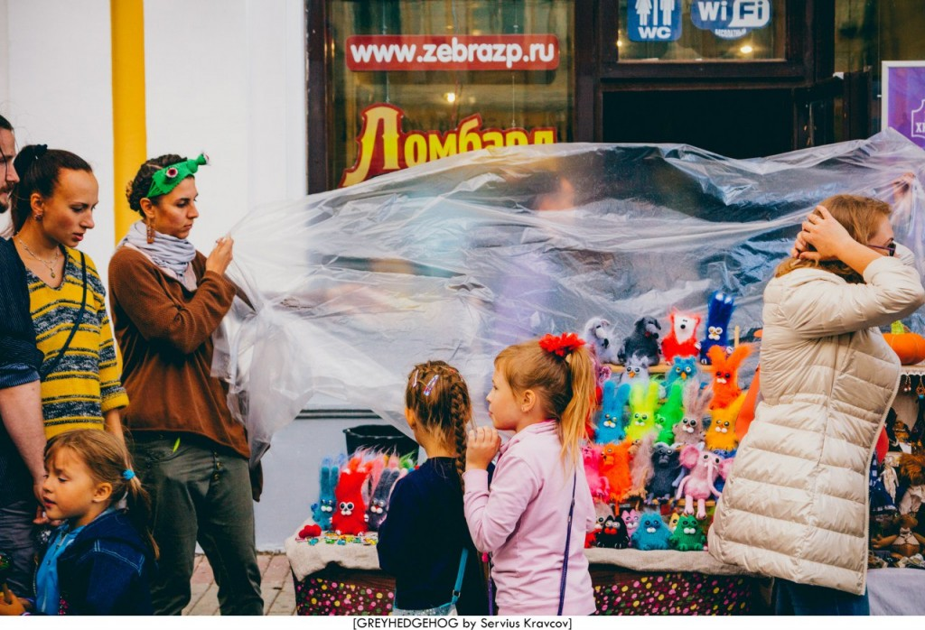 День города Владимира 2015 с перерывами на дожди 24