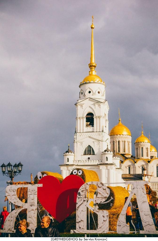 День города Владимира 2015 с перерывами на дожди 27