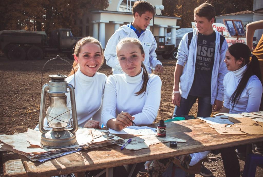 Добросаммит2015 во Владимире 16