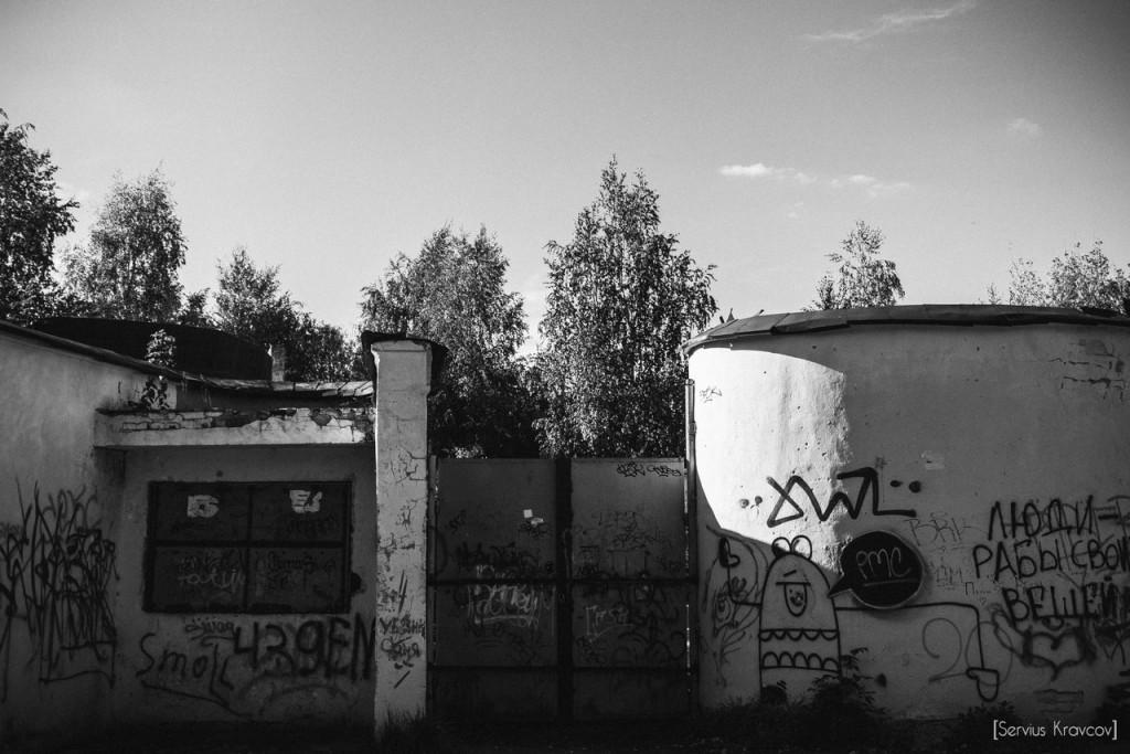 Добрый семейный парк во Владимире 01