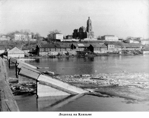 Красивая Клязьма и Ковров на старых фотографиях