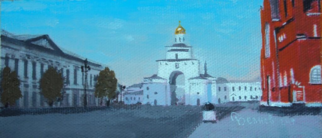 Миниатюра Дворянская улица Владимира