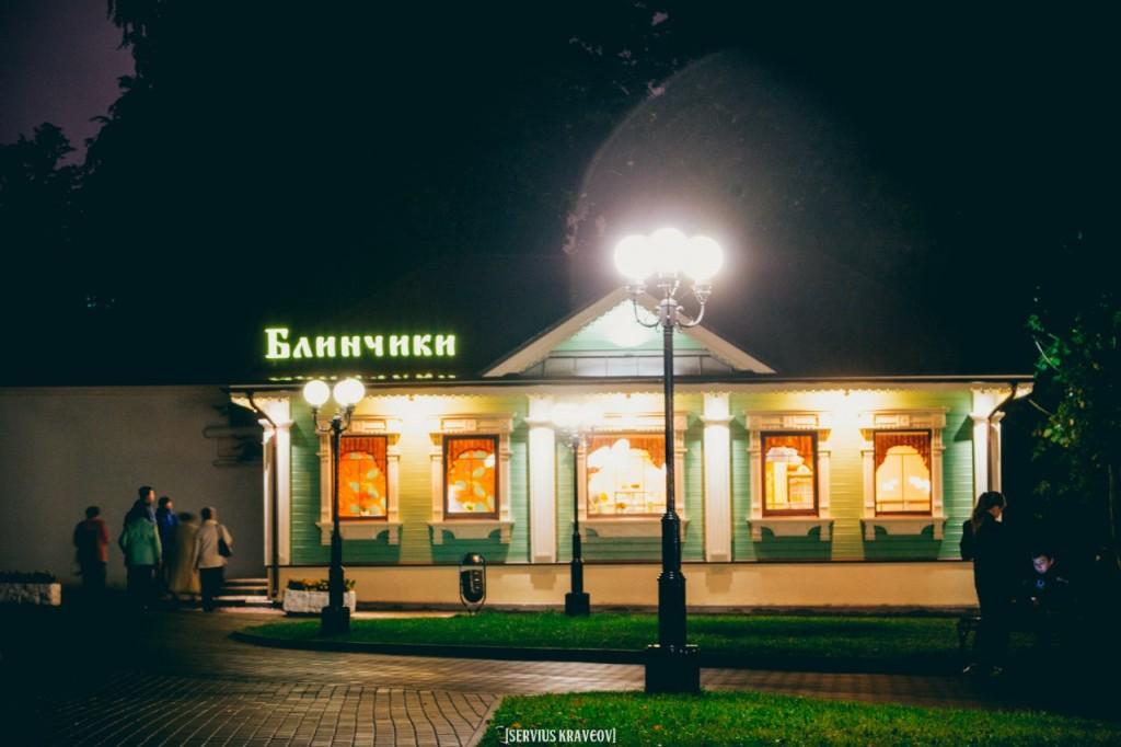 Ночной город Владимир от Сергея Кравцова 02