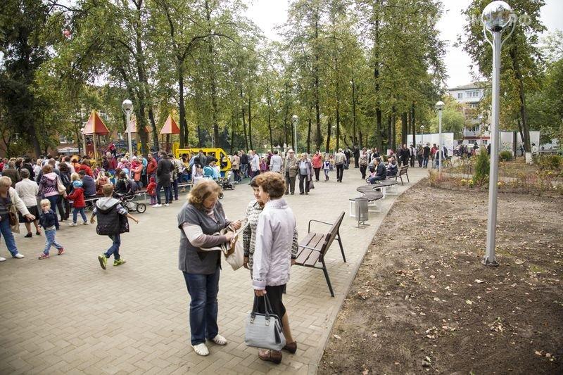 Открытие парка Молодежный (ФОТО) 07